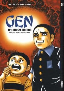 gen-d-hiroshima-tome-un