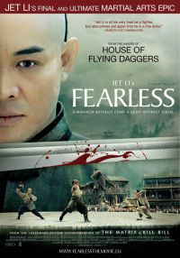 70x100 Fearless NW.indd
