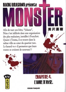 monster-tome-4