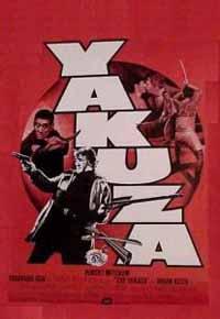 yakuza-affiche