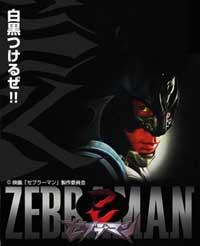 zebraman-affiche