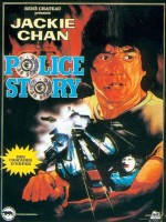 police-story-affiche